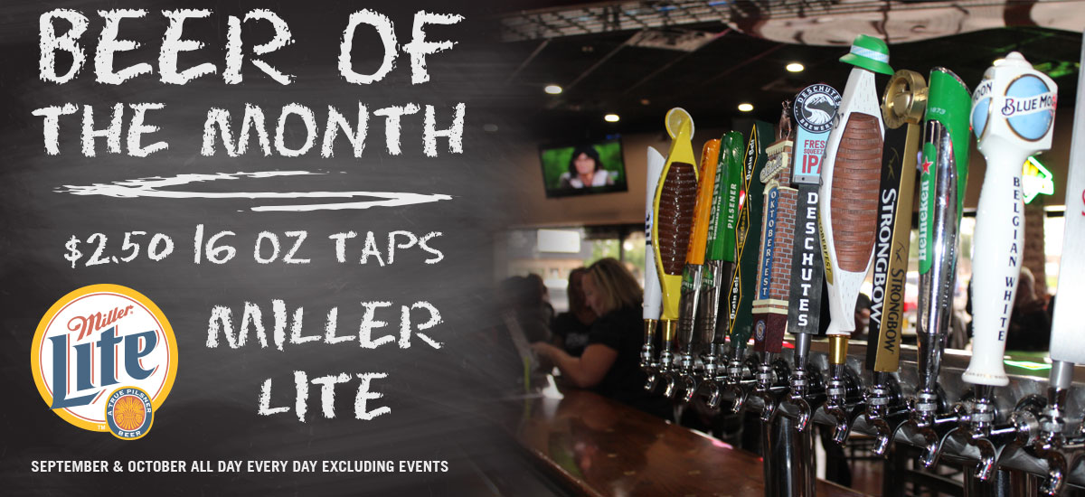 Beer Of The Month Deals